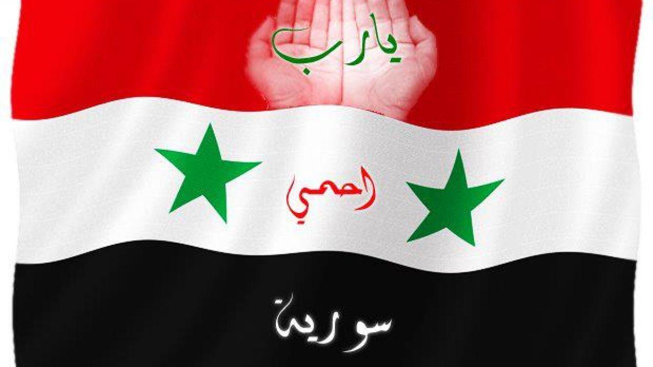 كم مساحة سوريا