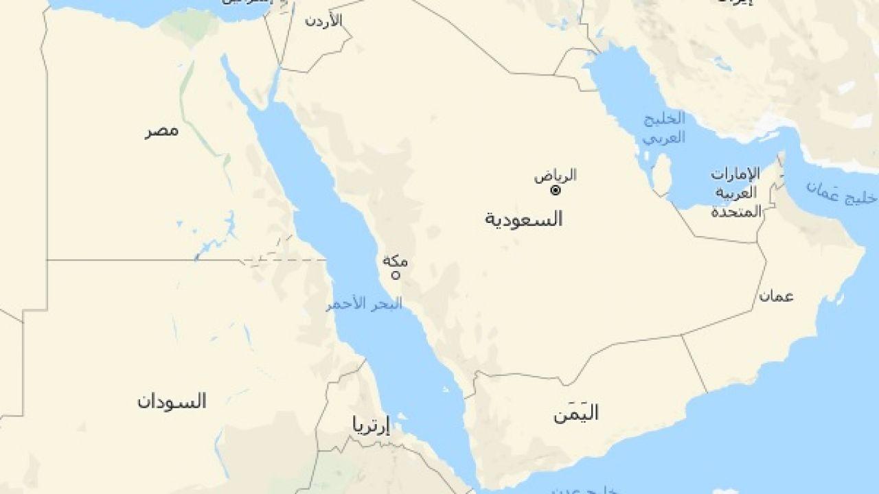 بحث عن شبه الجزيرة العربية