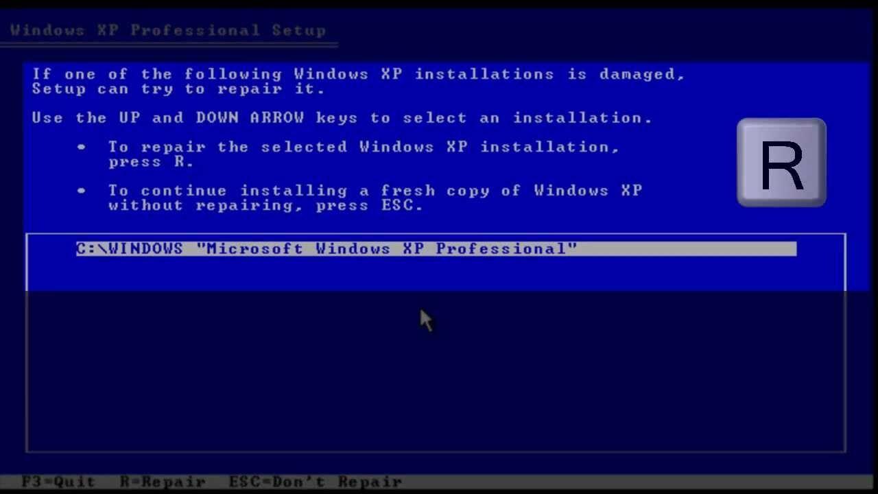 كيفية عمل فورمات للكمبيوتر