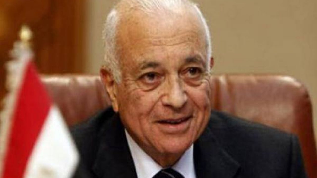 رئيس جامعة الدول العربية