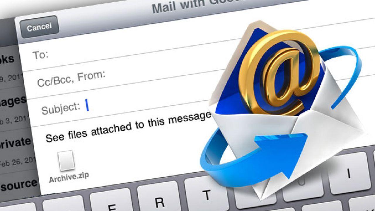 كيف أعمل E-mail