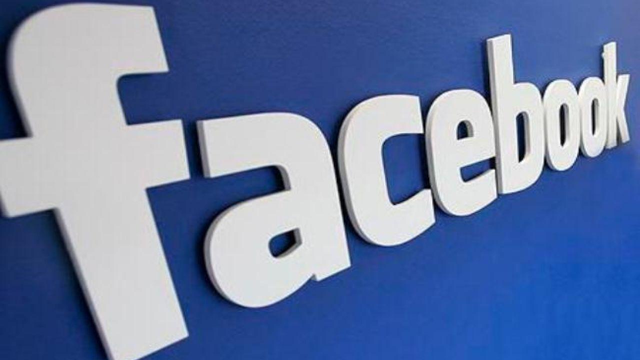 كيف يتم عمل إيميل فيس بوك