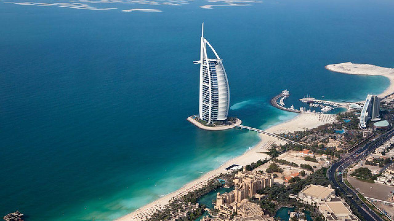 ما عاصمة الإمارات العربية المتحدة