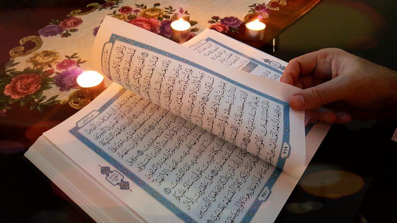 كيفية التعامل مع القرآن الكريم