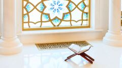تعريف القرآن