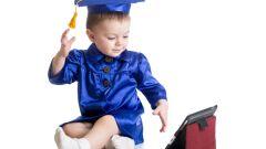 مرحل الطفولة المبكرة