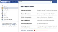 كيف أوقف حسابي في الفيس بوك