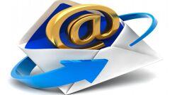 كيفية إنشاء بريد إلكتروني جديد