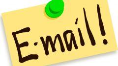 كيفية كتابة بريد إلكتروني