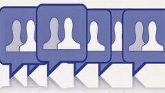 كيف تنشئ مجموعة على الفيس بوك