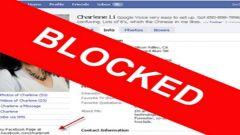 كيف أحظر شخص بالفيس بوك
