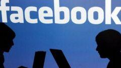 كيف أخفي أصدقائي في الفيسبوك