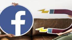 كيف أستعيد الفيس بوك