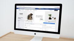 تحميل فيديو من الفيس بوك للكمبيوتر