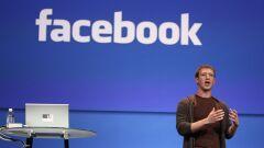 ما هو اسم مخترع الفيس بوك